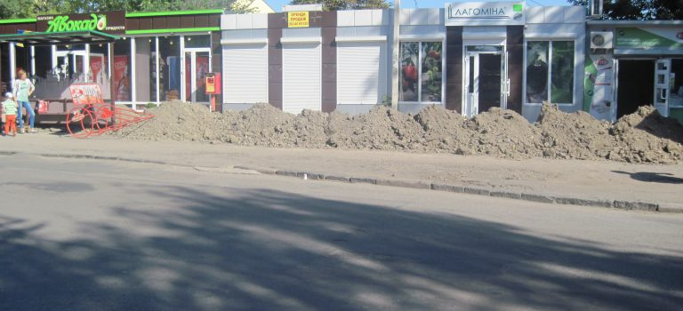 На вул. М. Грушевського прокладають альтернативну частину водогону в обхід кіосків
