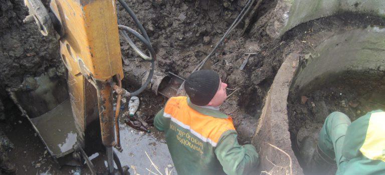 Сьогодні ремонтні роботи тривали на вул. С. Наливайка