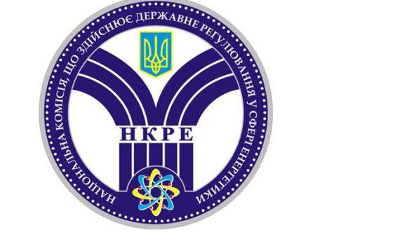 Борговий конфлікт між водоканалами Дрогобича і Трускавця взявся врегульовувати державний регулятор