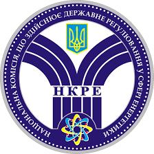 НКРЕКР планує змінити тарифи Дрогобицькому водоканалу